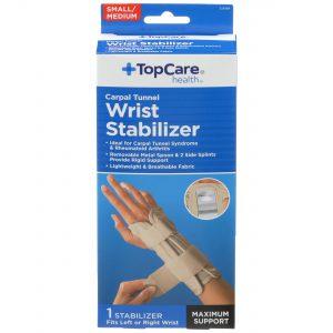Carpal Tunnel Wrist Stabilizer S/M