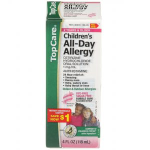 Children's All-Day Allergy Relief Liquid Dye Free Sugar Free Bubble Gum 4 Oz
